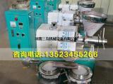 小型榨油机_三友油机只为制造精品_中小型榨油机报价
