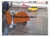 混凝土无损切割施工技术