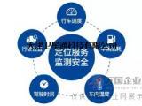 天津环卫车辆GPS-车载3G视频定位,贵重物品gps跟踪定位