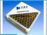 彩钢净化板|宏鑫源|彩钢净化板多少钱