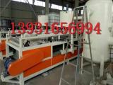 新疆无机渗透硅质板设备与改性聚苯板设备、操作使用
