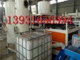 热固复合聚苯乙烯泡沫保温板,热固复合聚苯乙烯泡沫保温板设备