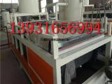 硅质板设备AEPS无机渗透生产线、无机渗透防火板生产设备