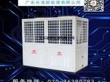 超低温热水地暖机好处、超低温热水地暖机、长凌(图)