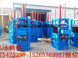 两相电废品打包机 废弃物打包机鸿运品牌精品设备
