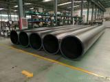 销售HDPE180管丨180PE管材丨0.6-1.6mpa