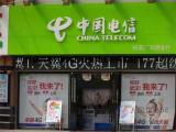 武汉发光字制作、楼顶发光字、不锈钢背光字、变色迷你发光字招牌