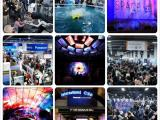 科技风向标-2019年美国电子展CES+CES展位展团