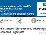 2018香港湾仔秋季电子展-香港贸发局电子展
