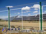 太阳能发电厂围栏网