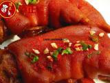 烤猪蹄培训学校课程 顶正烤猪蹄制作方法培训学费