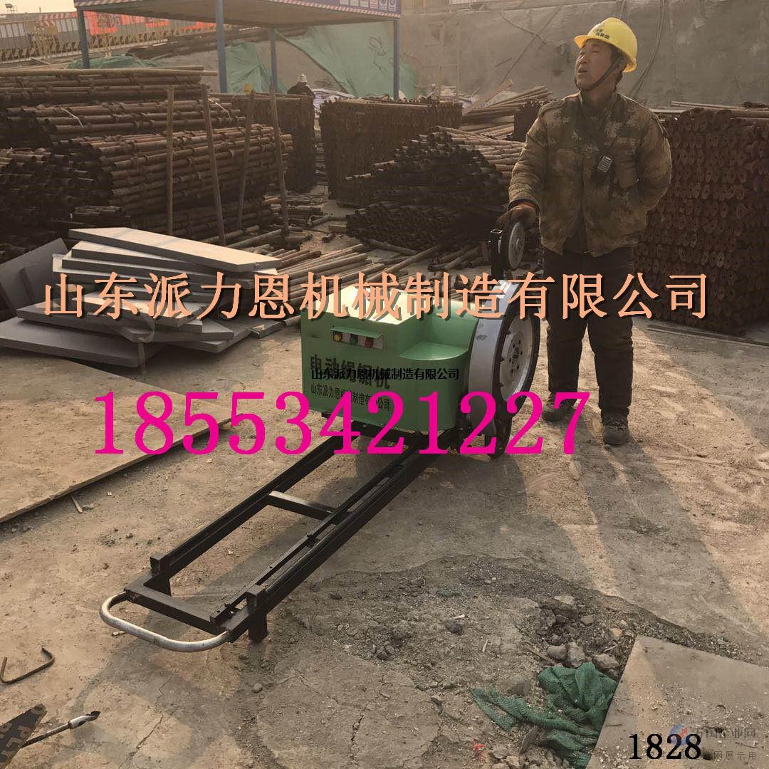 黑龙江鹤岗电动串珠绳锯机参数型号