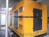 广西800KW康明斯柴油发电机超静音发电机