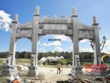 简单便宜的村庄牌坊-农村牌坊图片大全-嘉祥长城石雕厂