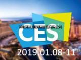 2019美国CES+拉斯维加斯电子展CES申请展位及人员安排