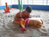 旭达矿产批发儿童娱乐沙池专用圆粒海沙 室内游乐场海沙