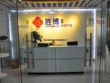 东莞高新技术企业申报:高新申报常见雷区及解决方法拿补贴