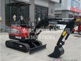 果园用小型多功能液压履带式挖掘机现货销售