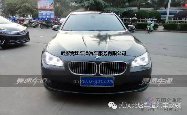 武汉靠谱的汽车改装、宝马奔驰原厂升级改装升级找竞速更靠谱