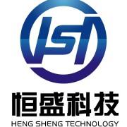 河南恒盛环保科技有限公司的形象照片