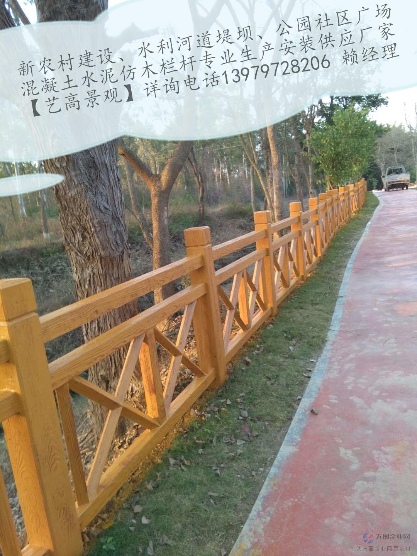 江西美丽乡村建设仿木栏杆