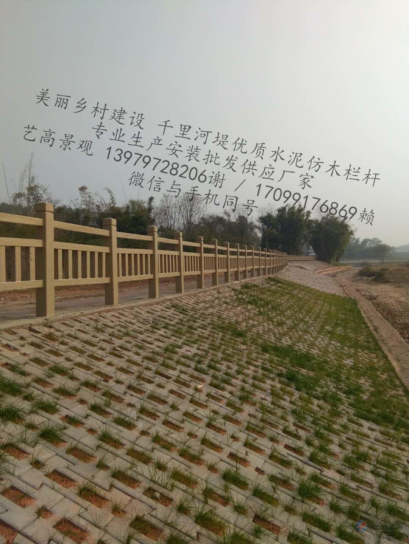 广东河堤水泥仿木护栏