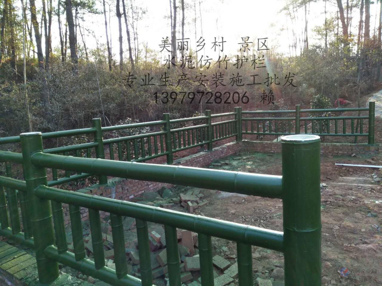 水泥仿竹护栏图片效果