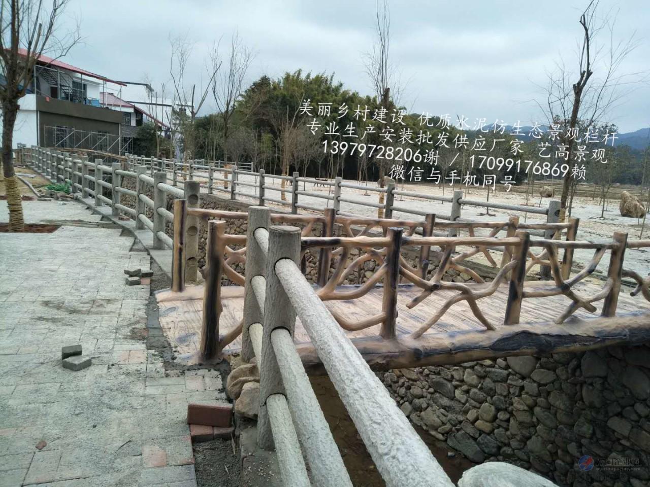 水泥仿生态景观桥护栏