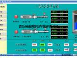 供水管网监测系统  供水监控系统