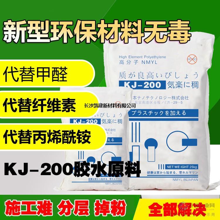 胶水稠定剂 聚乙烯醇胶水原料