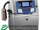 一体设计罗定色带打码机有效期电脑编码机