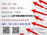 微商进货系统开发软件