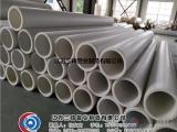 聚丙烯管_兰琦管业_增强聚丙烯管材