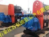 河北渣浆泵 ,河北水泵厂,石泵渣浆泵业