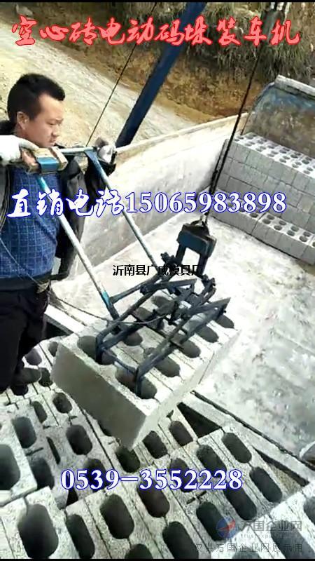 空心砖装车机码砖机厂家生产