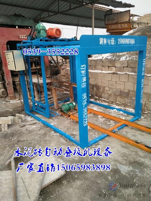 水泥砖自动叠板机.jpg2