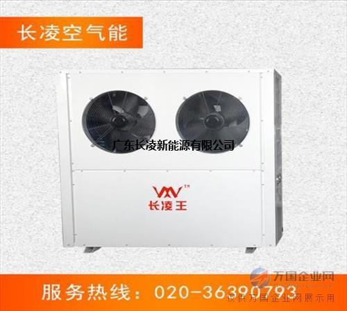 超低温地暖机销售_超低温地暖机_空气能生产厂家