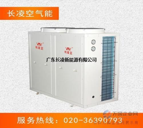 长凌,超低温地暖机,超低温地暖机行业