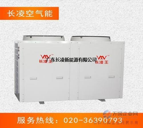 超低温地暖机_长凌_超低温地暖机行业