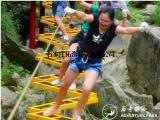 历奇探险-峡谷水上探险乐园