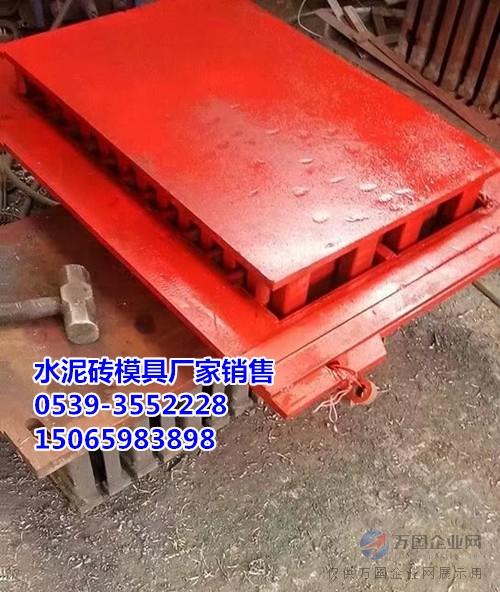 砖机模具4 (2)