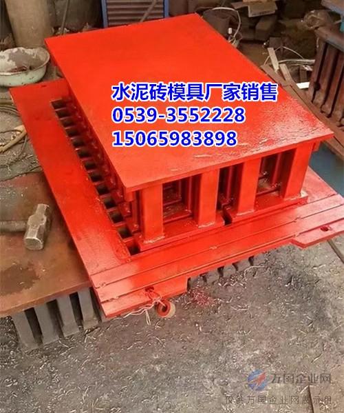 砖机模具1 (3)