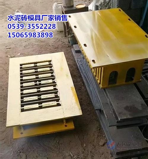 砖机模具10 (2)