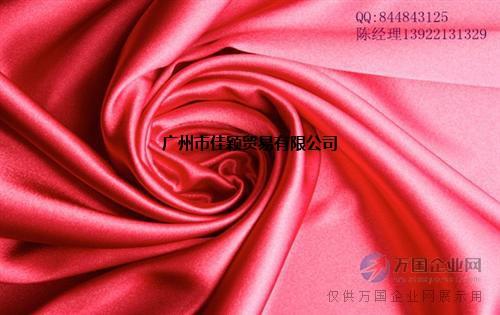 胭脂红标准_佳颖贸易进口_胭脂红价钱