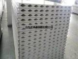 净化彩钢板,宏鑫源,净化彩钢板供应商