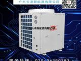 超低温地暖机|长凌|超低温空气源热泵