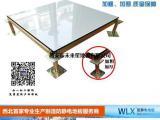 陶瓷防静电地板|未来星防静电地板|配电室陶瓷防静电地板