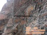 主动防护网|主动防护网|gps2型主动防护网