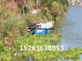 水库水葫芦收割机械、小型水面保洁船、割草船价格