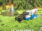 小型水草收割船、水下水草收割机械、水草打捞船